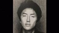 sospechoso-japon-cuerpos-1