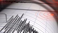 Registran sismo de magnitud 2.9 en San José