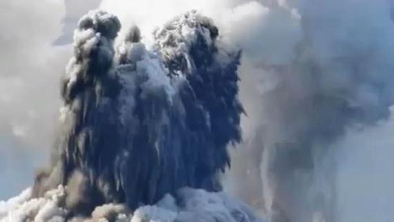 Descubren mayor volcán de la Tierra