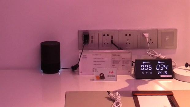 [TLMD - NATL] Hotel futurista con robot camareros